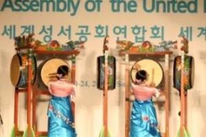 La Déclaration de Séoul