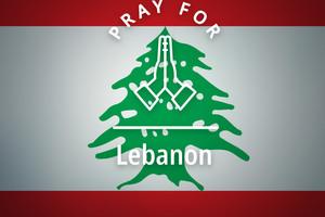 Fonds de solidarité pourla Société biblique du Liban