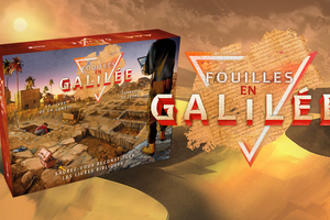 Fouilles en Galilée : le jeu