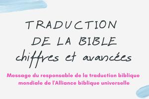 Traduction de la Bible dans un cadre global