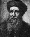 Impression de la première Bible en latin par Gutemberg