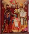 Début d'une traduction de la Bible vers le slavon, grâce à Cyrille et Méthode