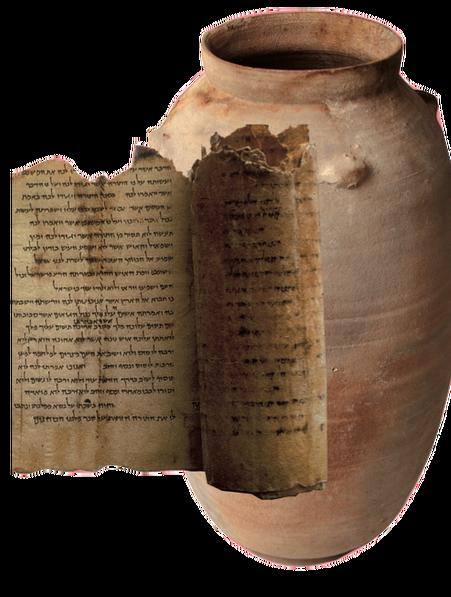 Découverte des manuscrits de Qoumrân