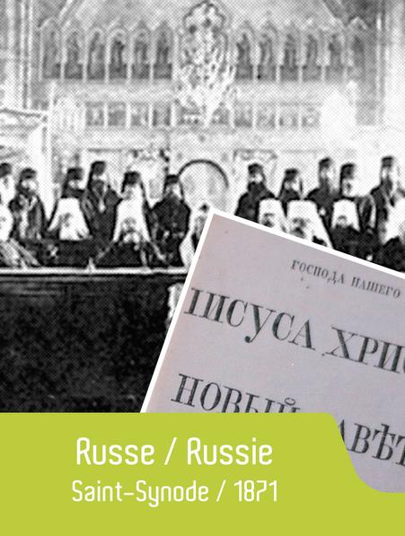 La première édition de la bible en Russe